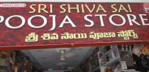 Sri Siva Stores